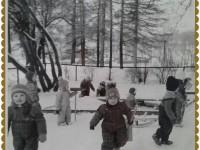 Barneparken  1961.